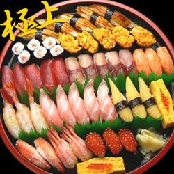 寿司盛り合わせ 出前 宅配