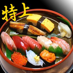 黒酢の寿司京山 みずほ