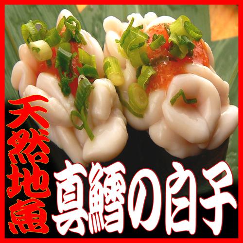 激安 寿司 出前