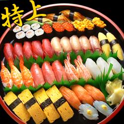 宅配 出前 寿司盛り合わせ
