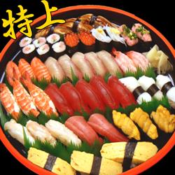 宅配 寿司盛り合わせ 出前