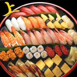 出前 寿司盛り合わせ 宅配