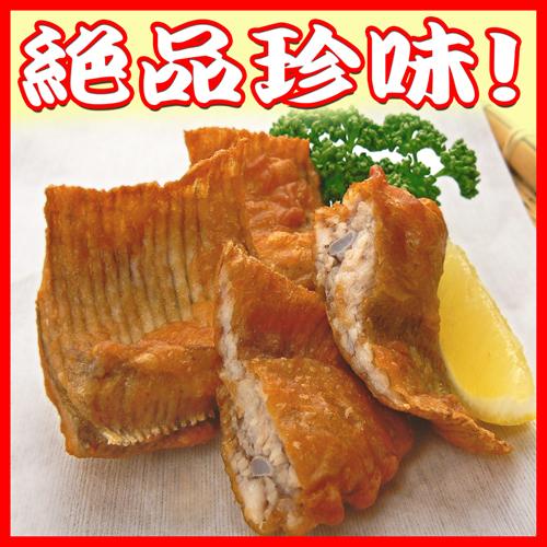 アカエイの唐揚げ 黒酢の寿司京山