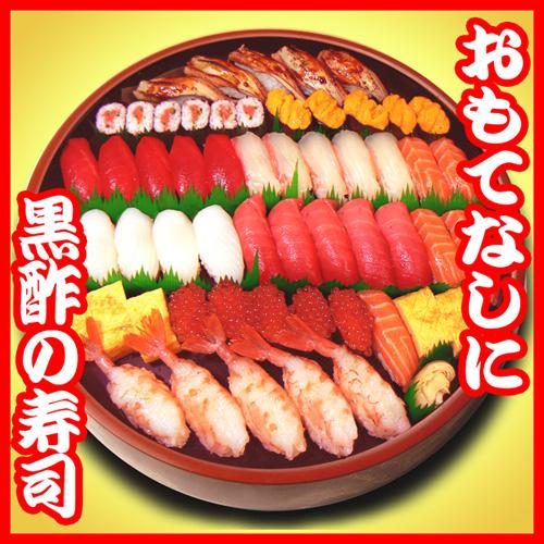 新年会 出前 寿司
