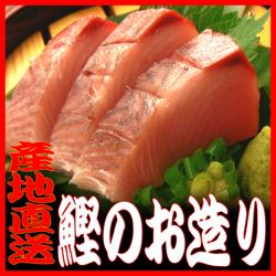 寿司 出前 鰹