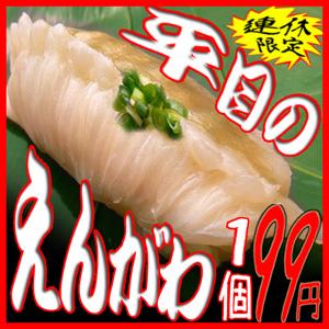 hiramenoengawa999