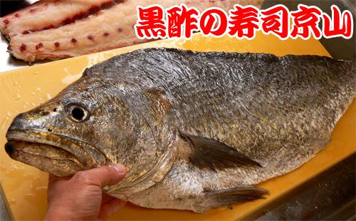 神田淡路町 寿司 出前