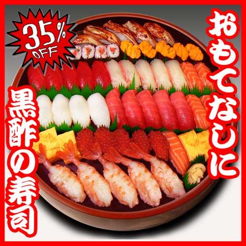 母の日 寿司 出前