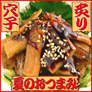 寿司 出前 江戸川区
