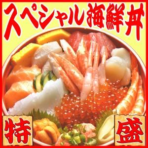 大島 寿司 出前 江東区