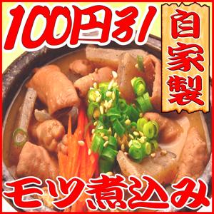 台東区 宅配寿司 浅草