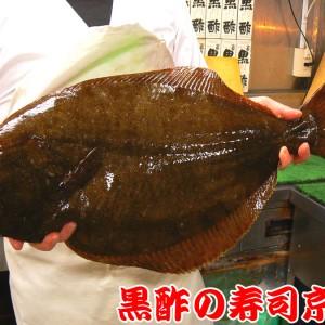寿司 出前 江戸川区 中央