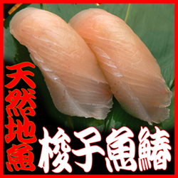 江東区青海 寿司 出前