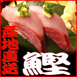 猿江 寿司 出前