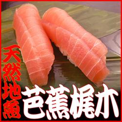 江東区大島 寿司 出前