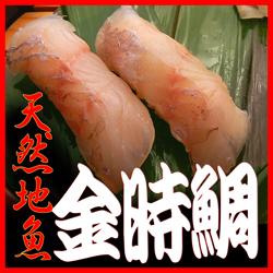 江東区有明 寿司 出前