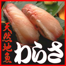 江東区潮見 寿司 出前