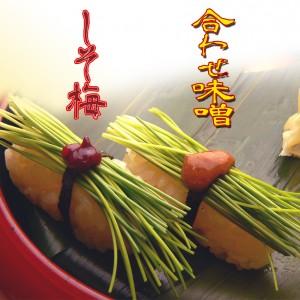 江戸川区 出前 寿司