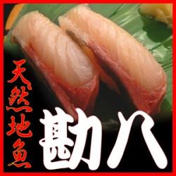 中央区 寿司 出前