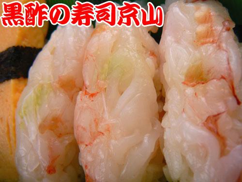 渋谷区まで美味しいお寿司をお届けします