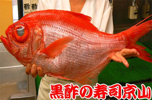 墨田区にある宅配寿司です。