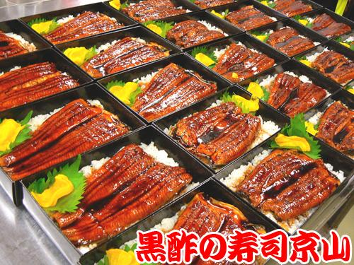 文京区までお寿司やうな重を出前します。