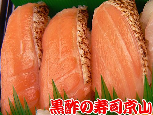 文京区 寿司 出前 弥生