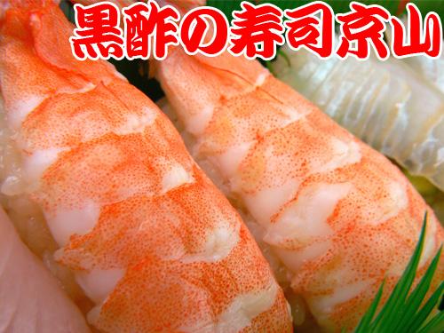 渋谷区 寿司 出前 恵比寿