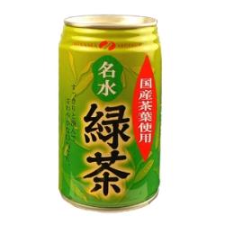 千代田区 寿司 ランチ