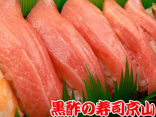 千代田区 霞が関 宅配寿司