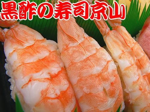 霞が関 千代田区 宅配寿司