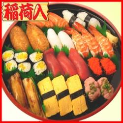 寿司 出前 麹町