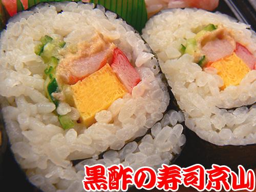 宅配寿司 西麻布