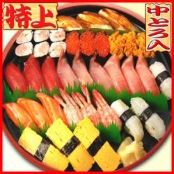 寿司 出前 外神田