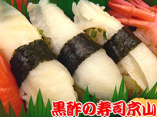 寿司 出前 内神田