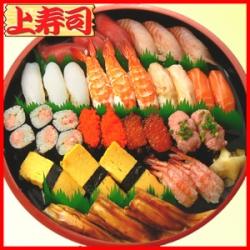 寿司 出前 猿楽町