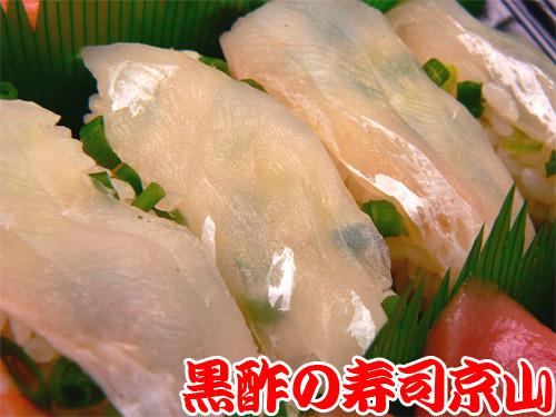 港区 宅配寿司 南青山