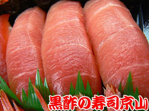 寿司 出前 有楽町