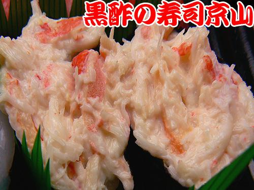 港区 宅配寿司 麻布台