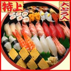 寿司 出前 西神田