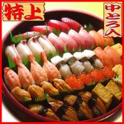 宅配寿司 大島