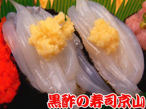 宅配寿司 東葛西