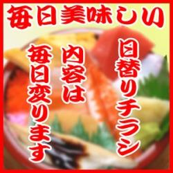 葛飾区 寿司 出前
