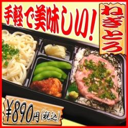江東区 宅配寿司