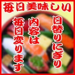 江戸川区 宅配寿司