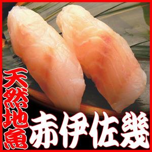 日本橋人形町 宅配寿司