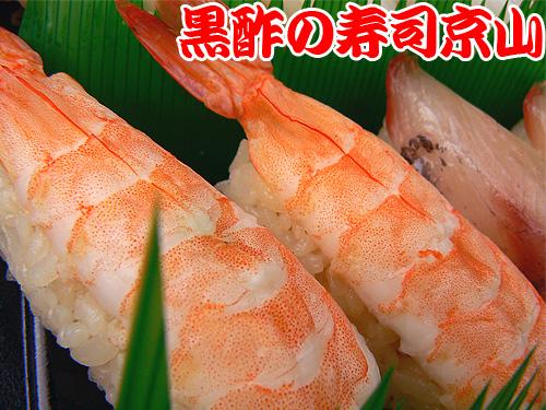 宅配寿司 永田町