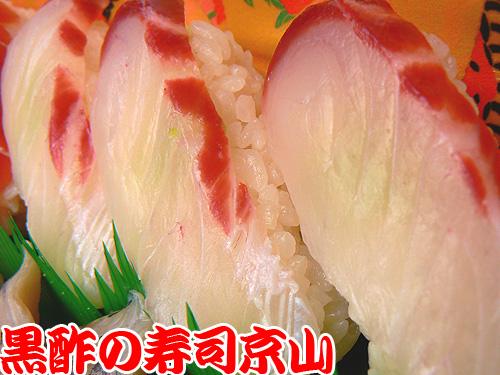 日本橋富沢町 宅配寿司