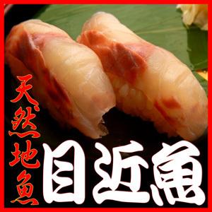 日本橋中洲 宅配寿司