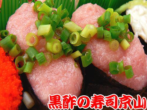 神田松永町 宅配寿司
